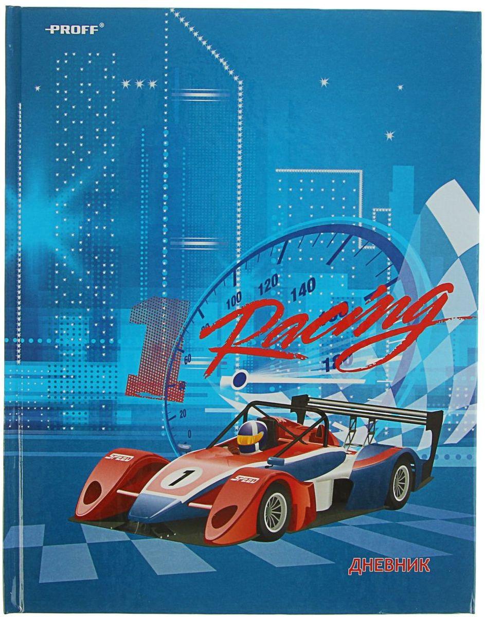 Proff Дневник школьный Racing1975122