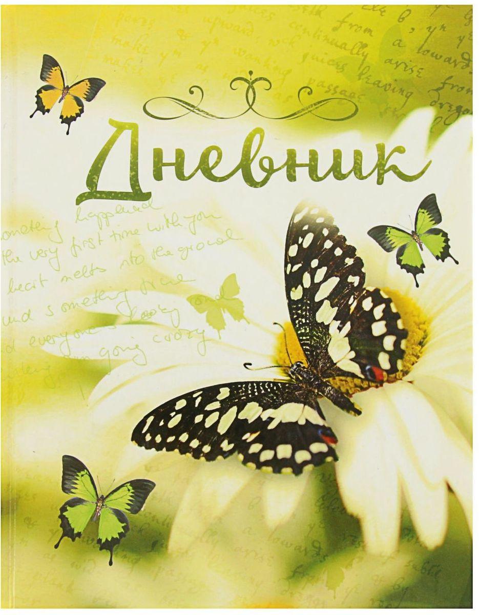 Calligrata Дневник школьный Бабочка1989186