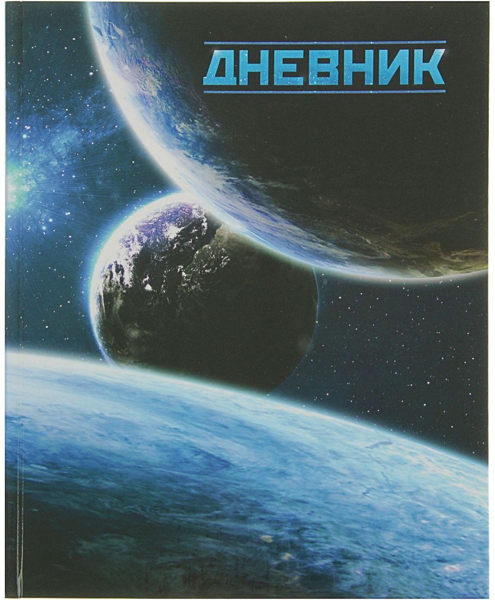 Calligrata Дневник школьный Галактика1989187