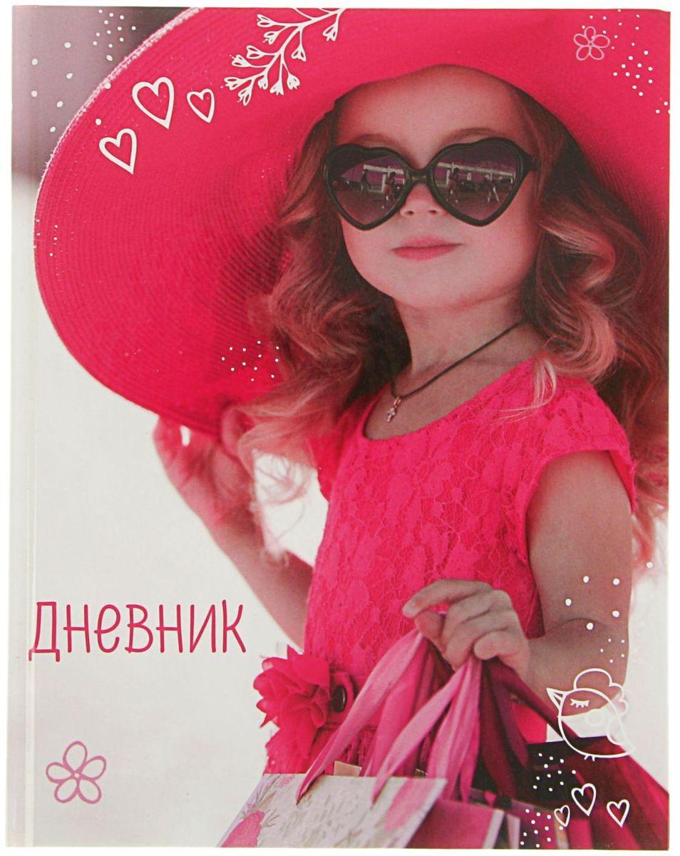 Calligrata Дневник школьный Девочка в розовом1989188