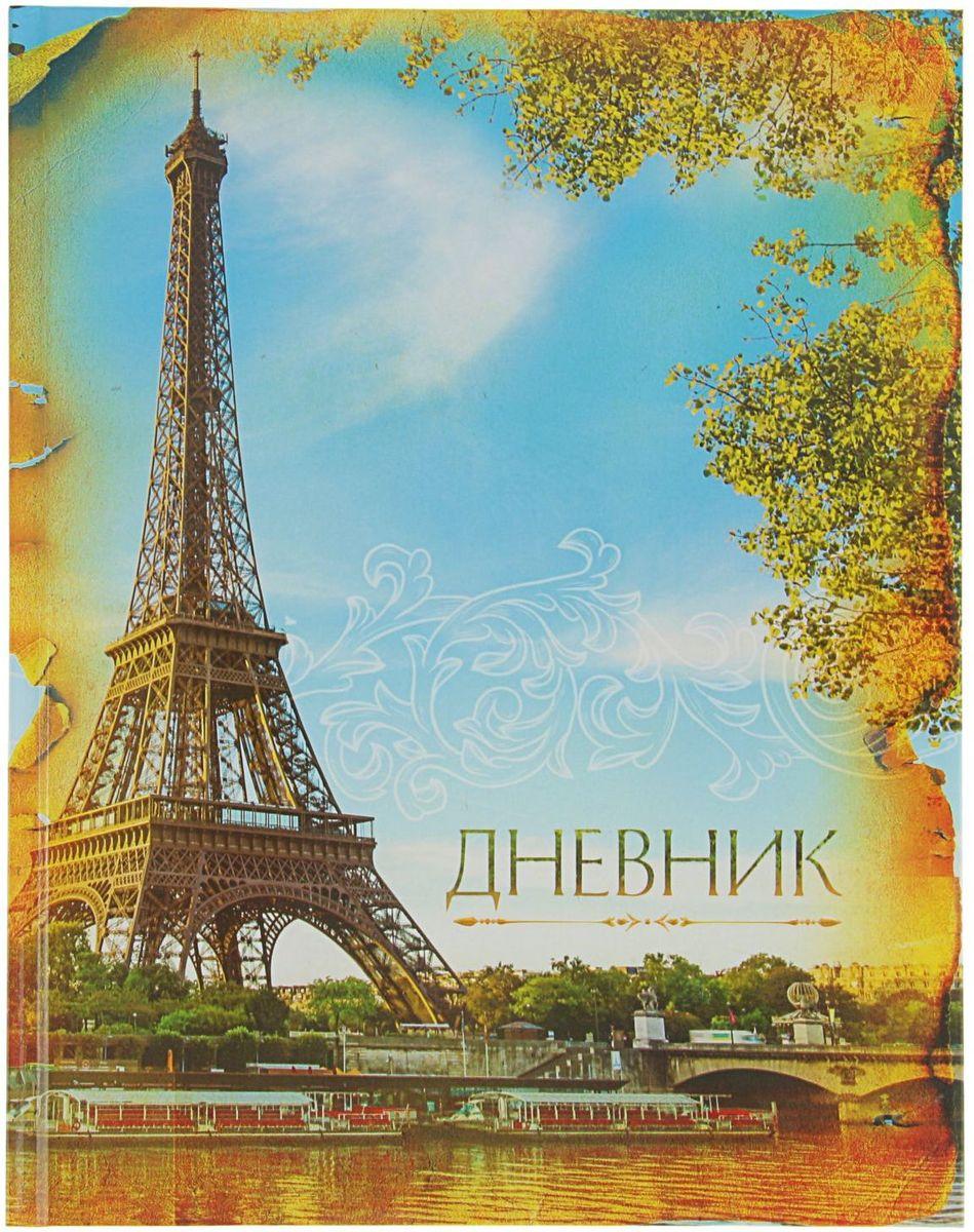Calligrata Дневник школьный Красота Парижа1989190
