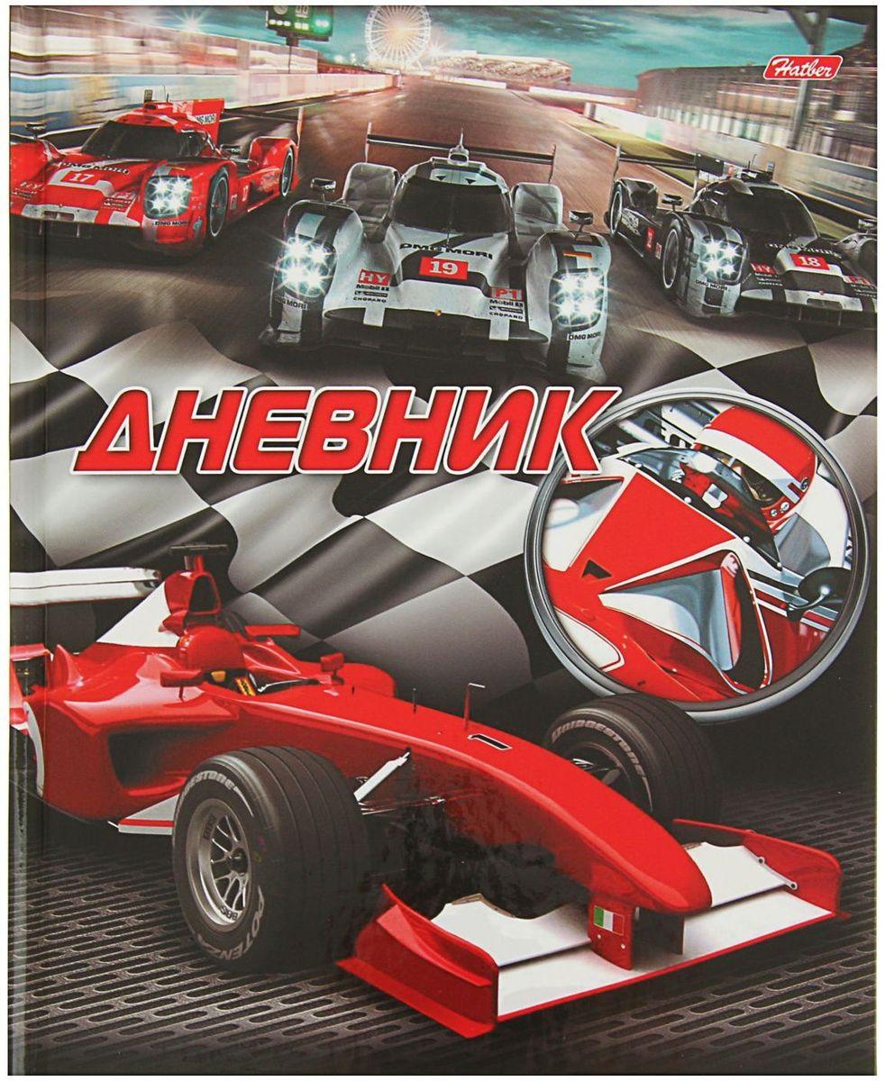 Hatber Дневник школьный Спортивные авто2012682