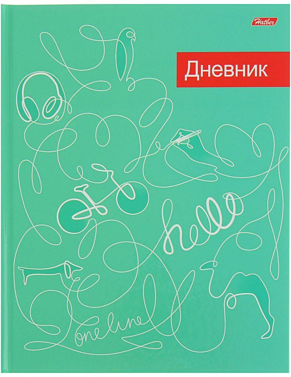 Hatber Дневник школьный Путаница2012692
