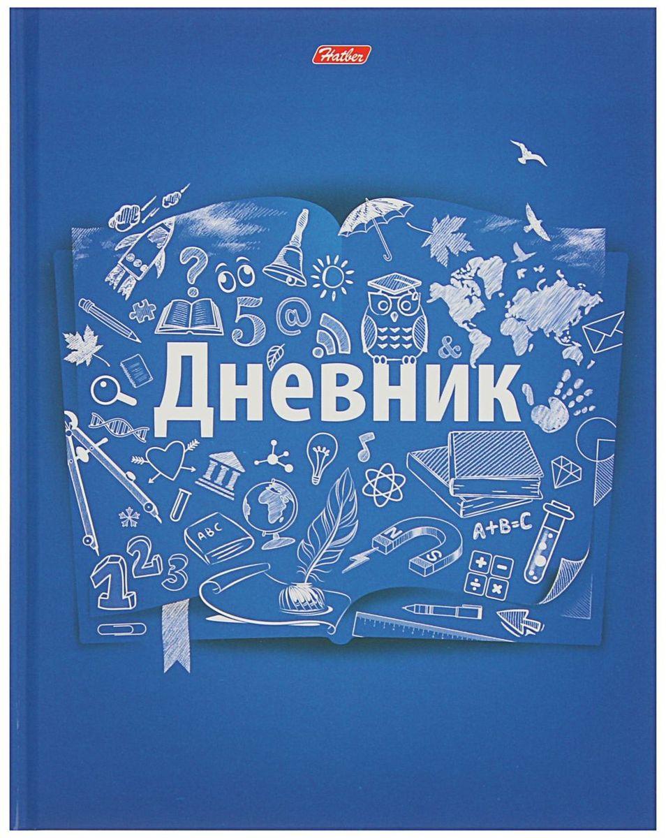 Hatber Дневник школьный Простая наука2012693