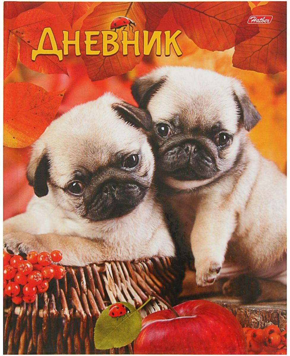 Hatber Дневник школьный Очаровательные щенки2012697