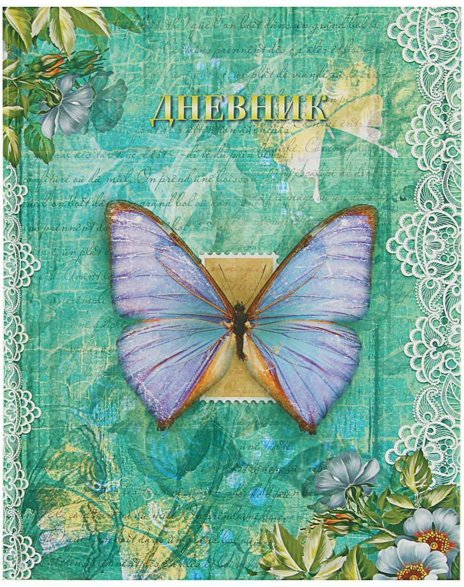 Hatber Дневник школьный Бабочка2012707
