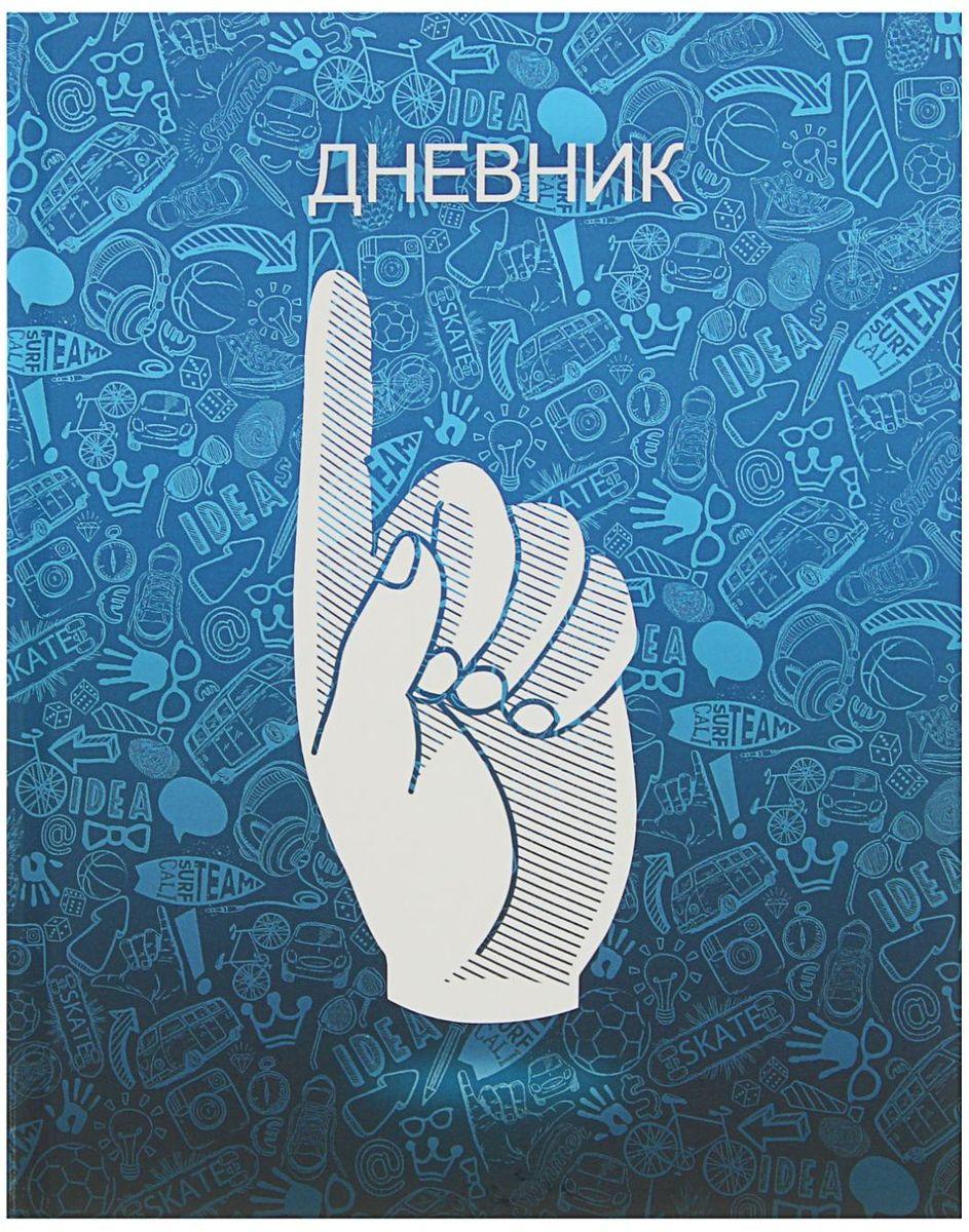 Hatber Дневник школьный Hands Book2012713