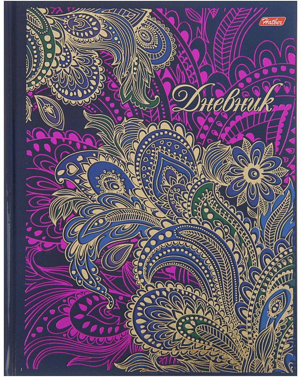 Hatber Дневник школьный Floristic Ornament2012715