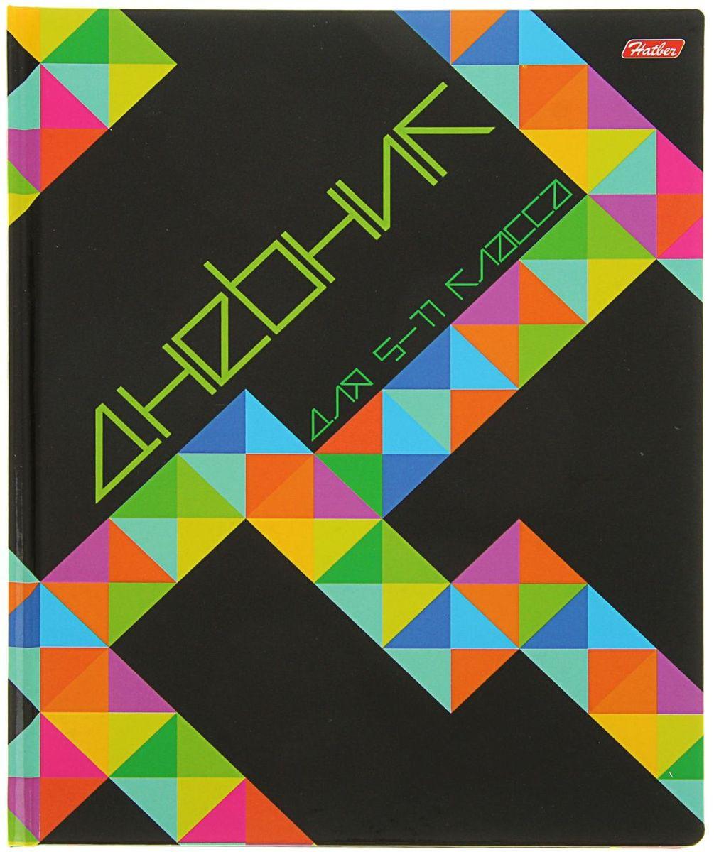 Hatber Дневник школьный Neon Colour для 5-11 классов2012725