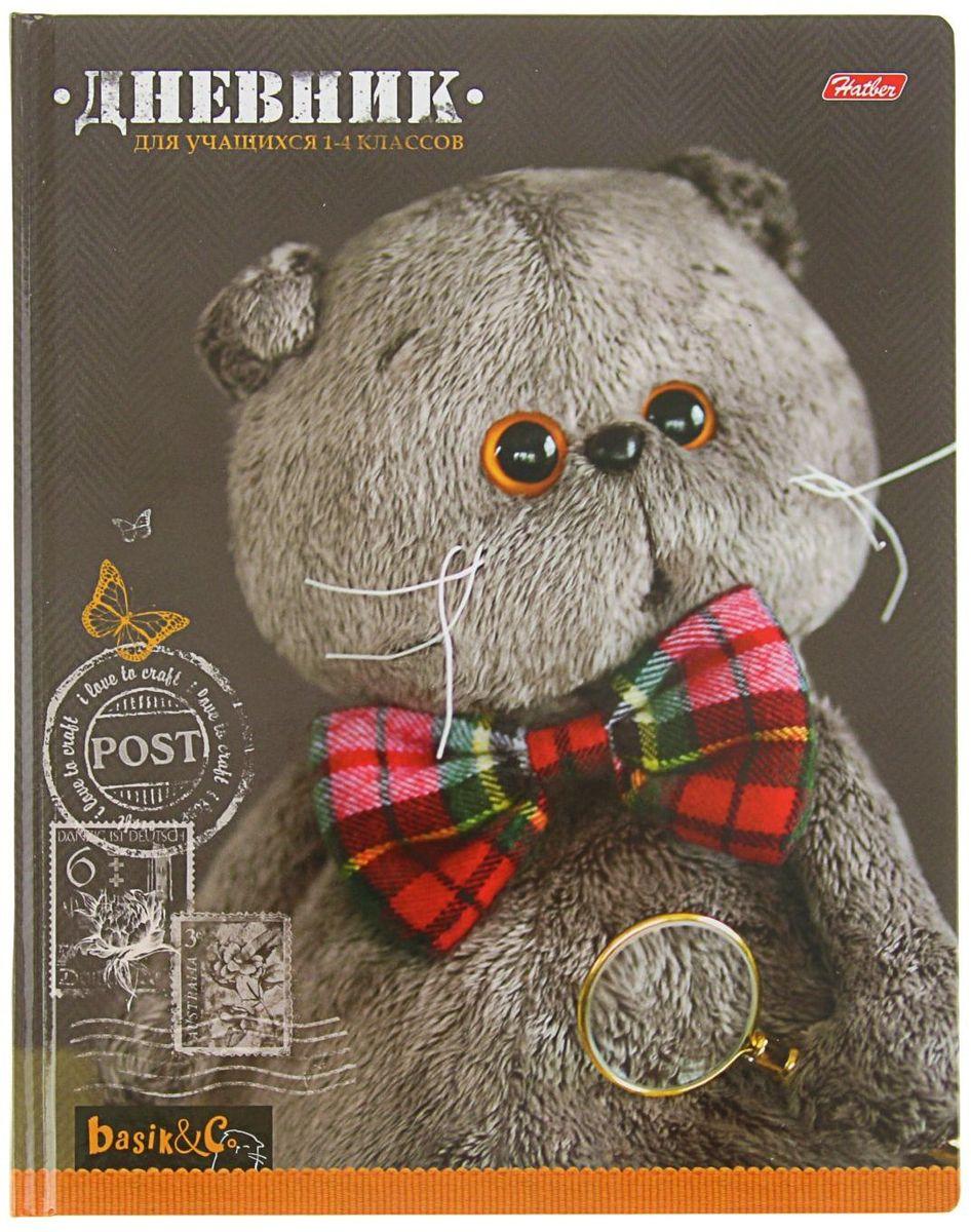 Hatber Дневник школьный Кот Басик для 1-4 классов2012731