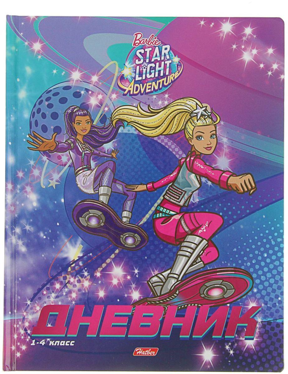 Hatber Дневник школьный Barbie для 1-4 классов2012735