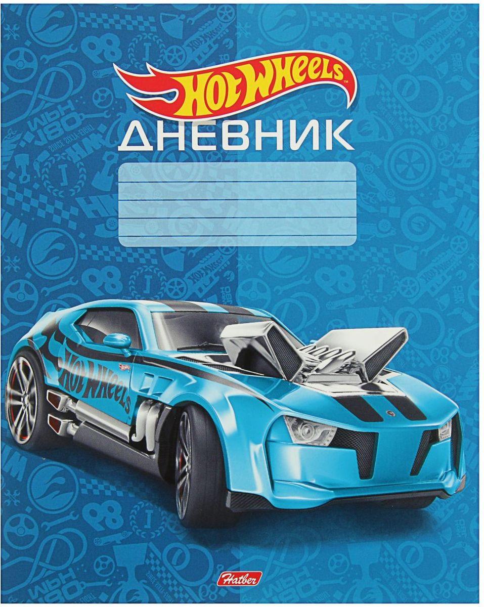 Hatber Дневник школьный Машинки Hot Wheels2012738
