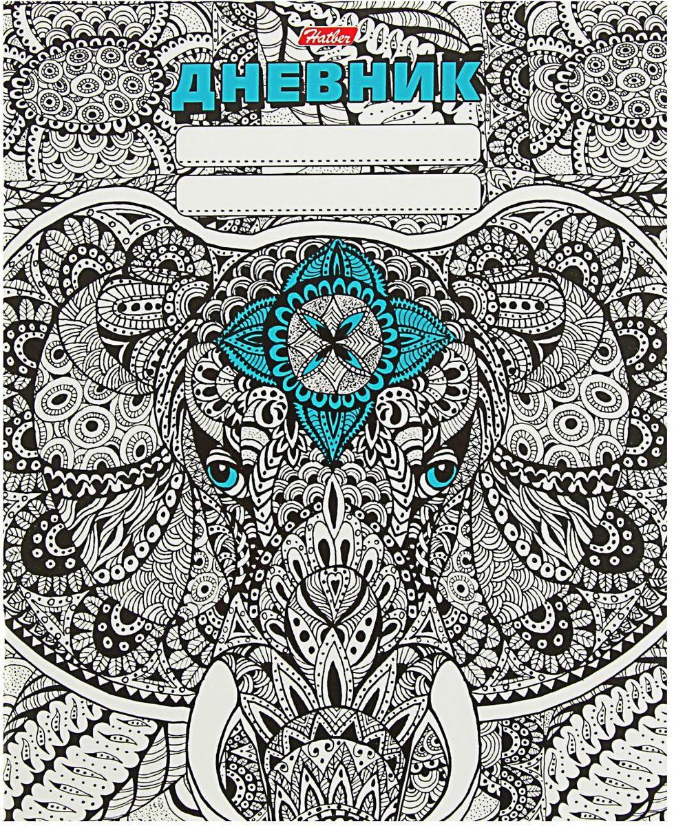Hatber Дневник школьный Doodle Art Слон
