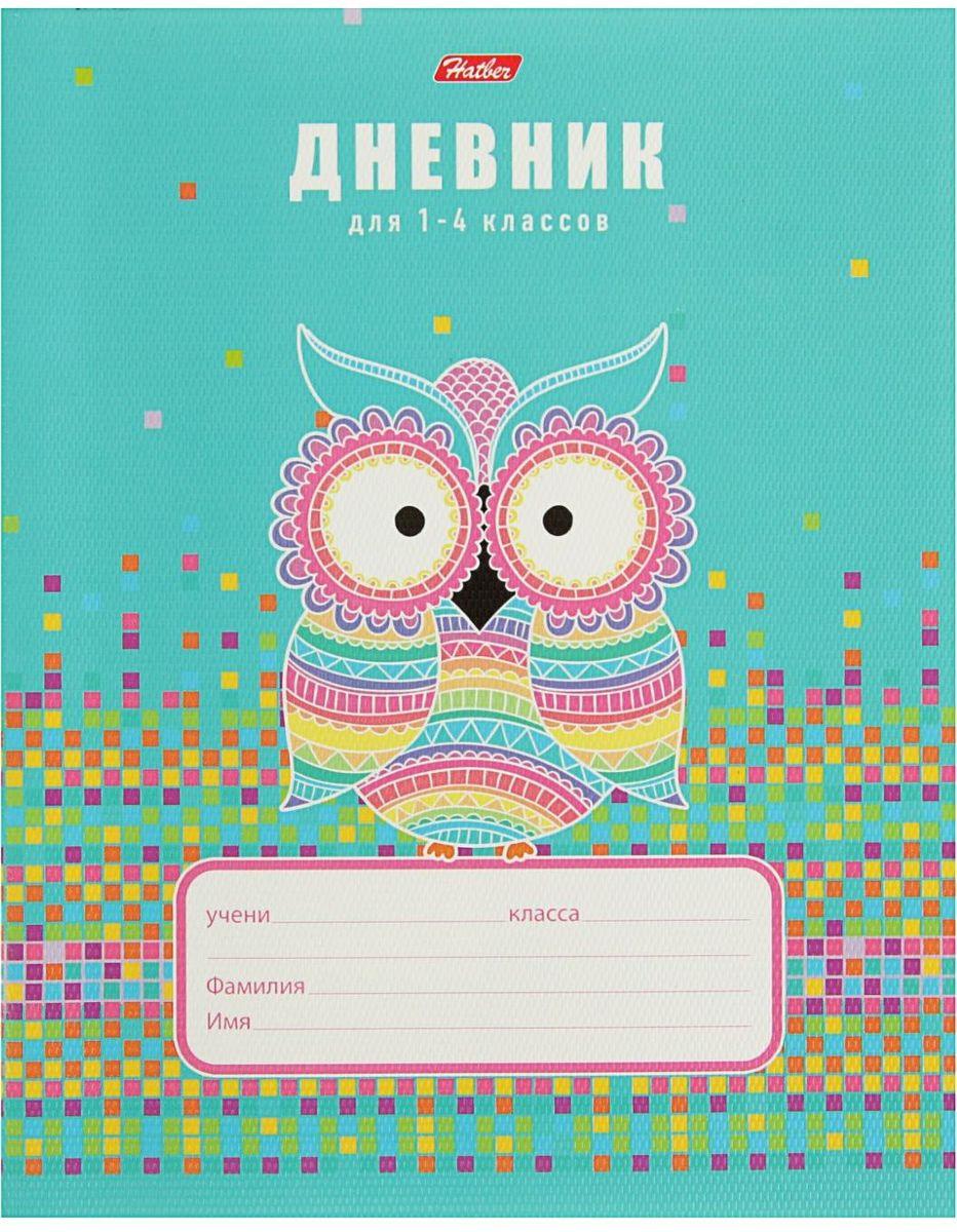 Hatber Дневник школьный Совушки для 1-4 классов