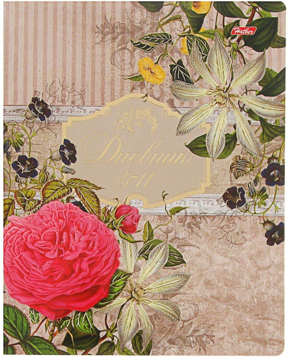 Hatber Дневник школьный Вальс цветов для 5-11 классов2012755