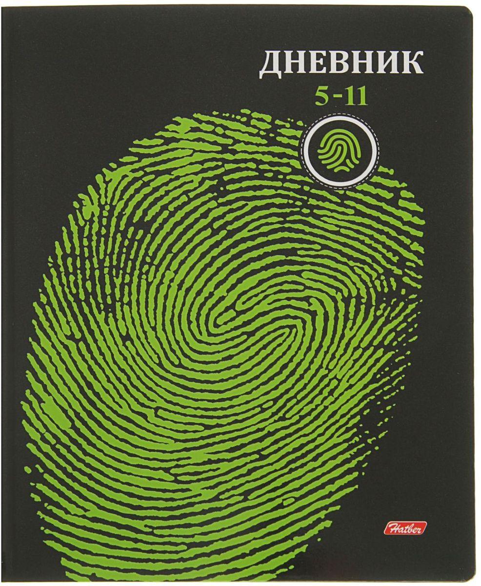 Hatber Дневник школьный Security для 5-11 классов2012756