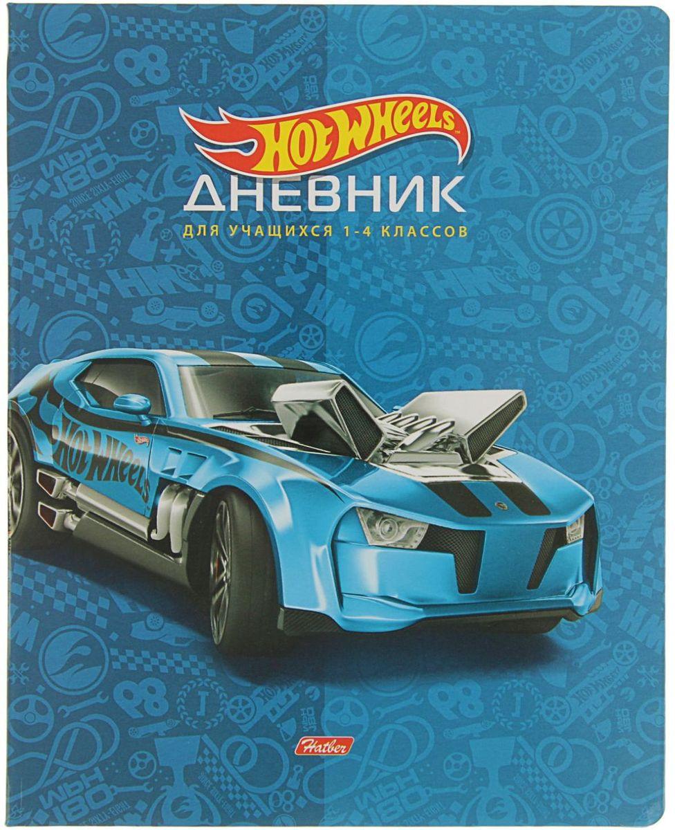 Hatber Дневник школьный Машинки Hot Wheels для 1-4 классов2012758
