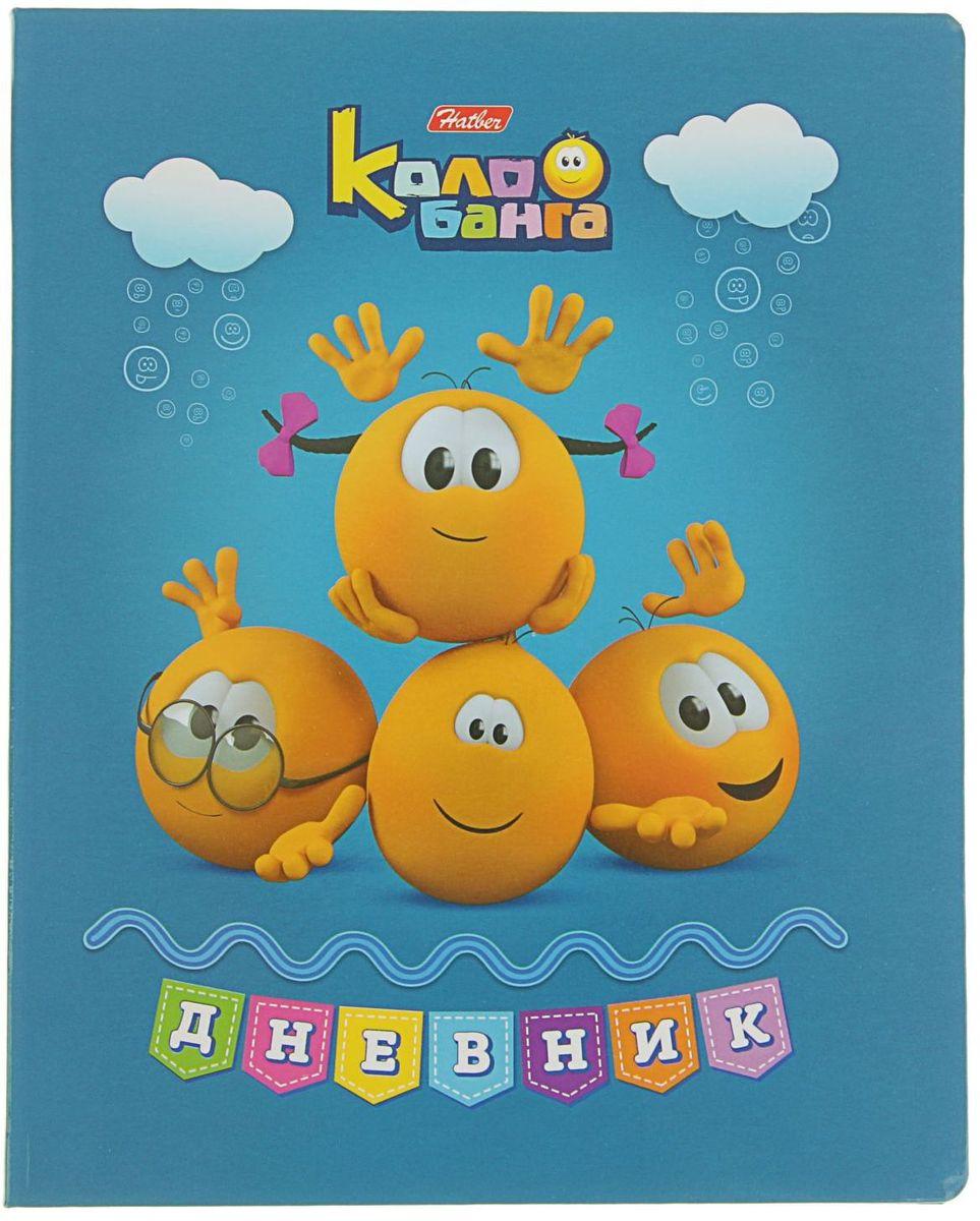 Hatber Дневник школьный Веселые смайлики Колобанга для 1-4 классов2012759
