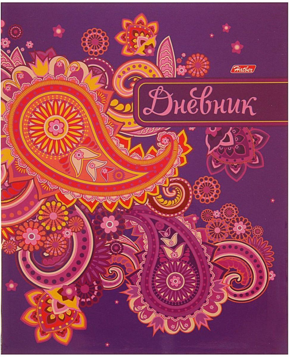 Hatber Дневник школьный Магия узоров2012764
