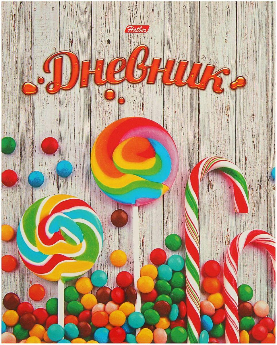 Hatber Дневник школьный Lollipop2012769