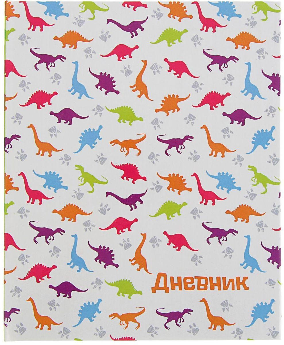 Calligrata Дневник школьный Динозаврики для 1-4 классов2017287