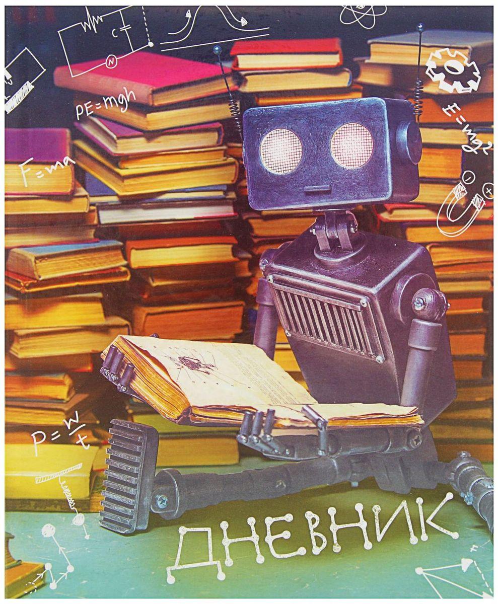 Calligrata Дневник школьный Робот для 1-4 классов2017291