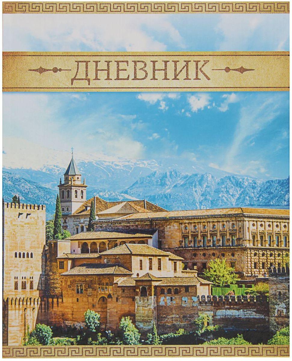 Calligrata Дневник школьный Город для 5-11 классов2020764