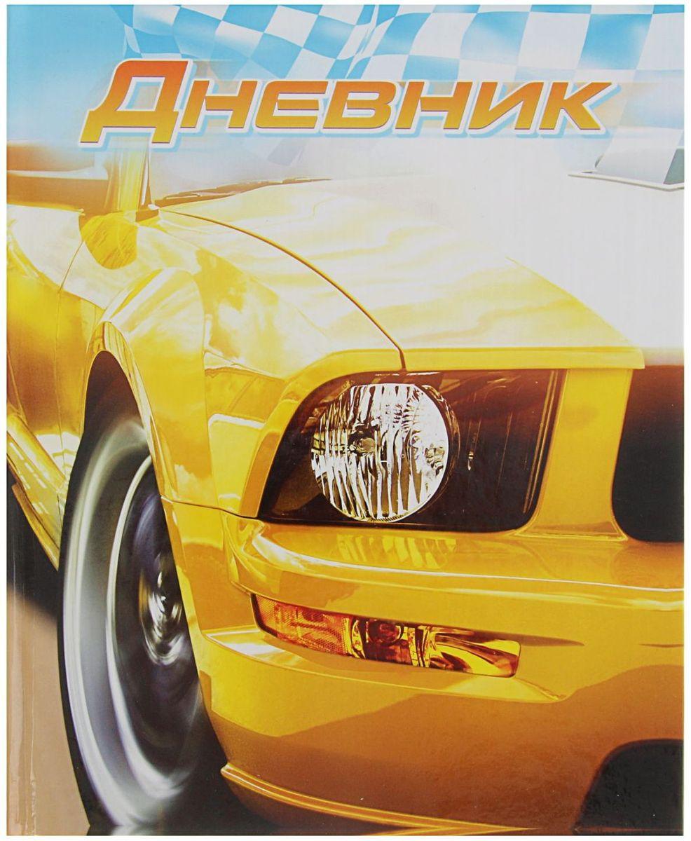 Calligrata Дневник школьный Авто для 5-11 классов цвет желтый