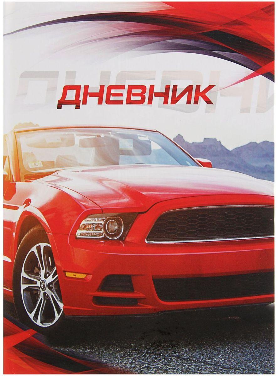 Calligrata Дневник школьный Авто для 5-11 классов цвет красный2020766
