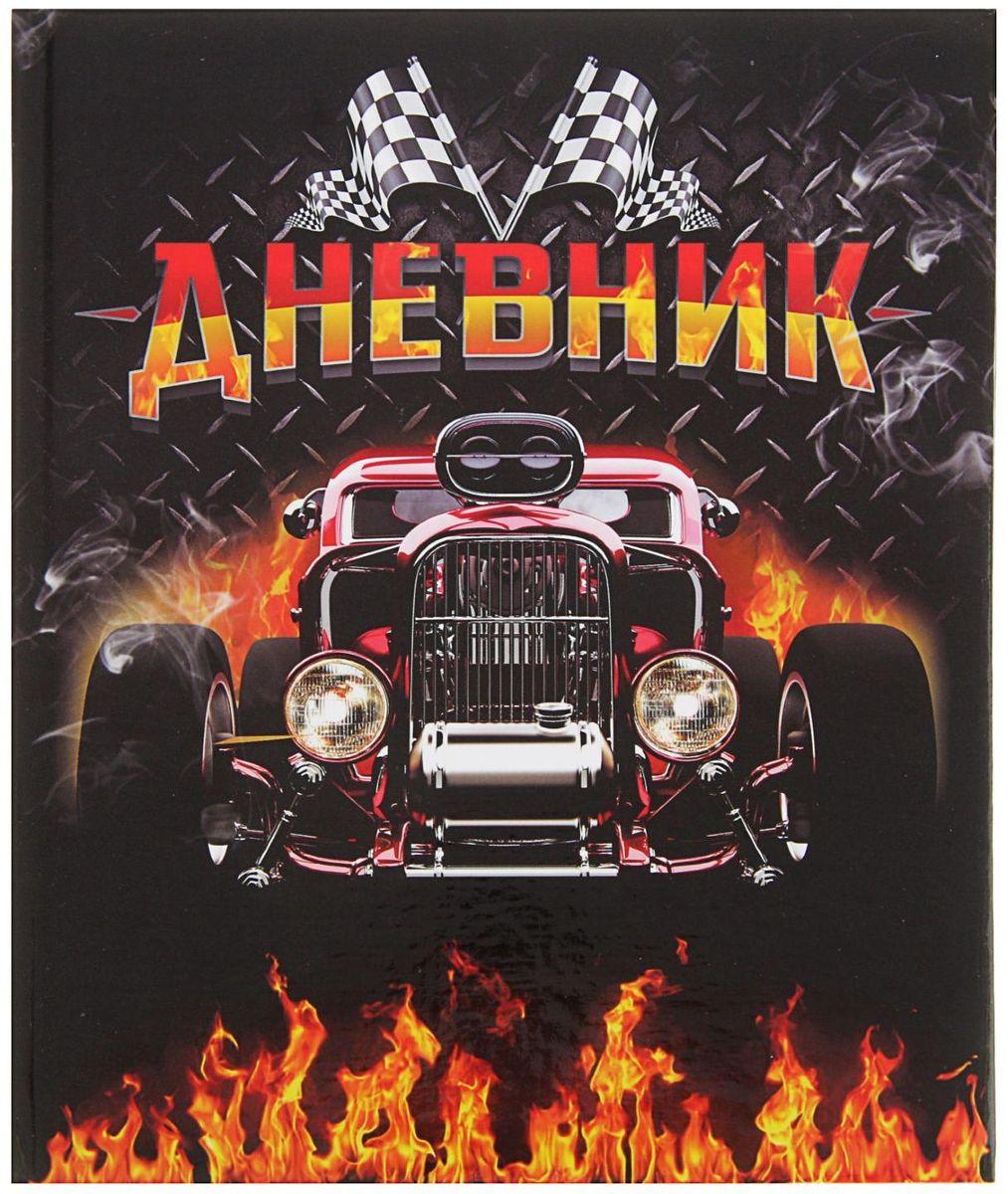 Calligrata Дневник школьный Ретро Авто для 5-11 классов2020768