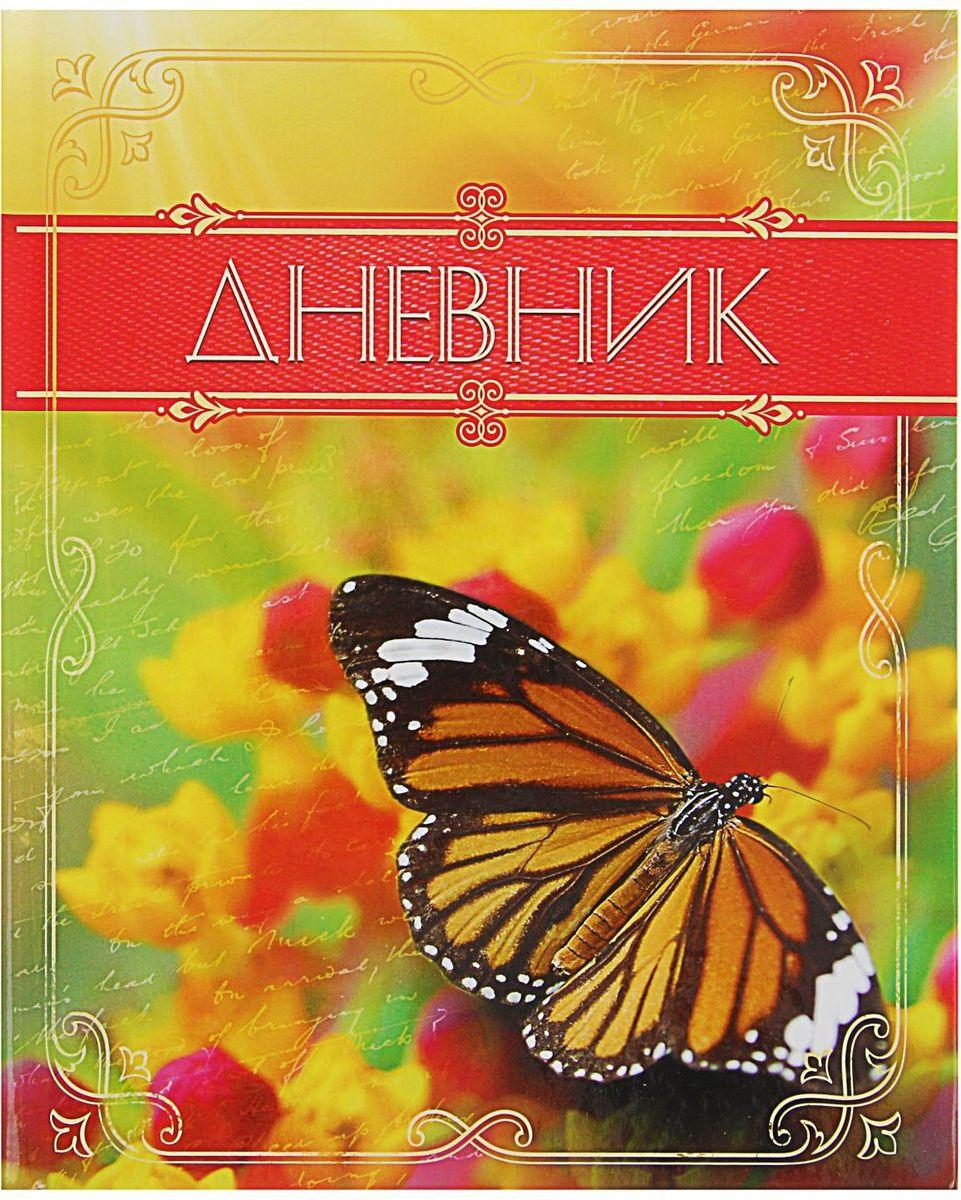 Calligrata Дневник школьный Бабочка для 5-11 классов2021017