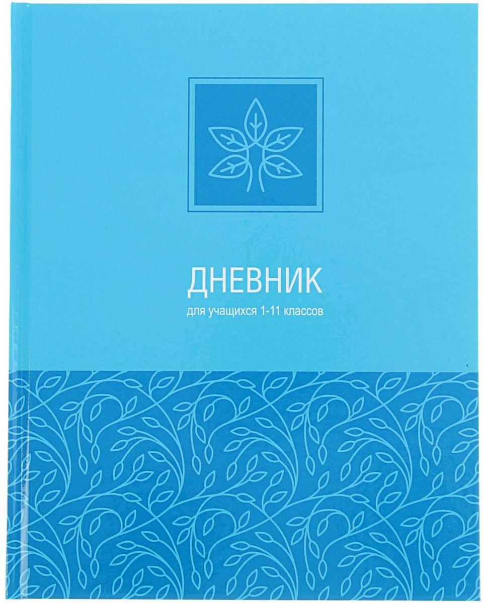 BG Дневник школьный Monotone2080338
