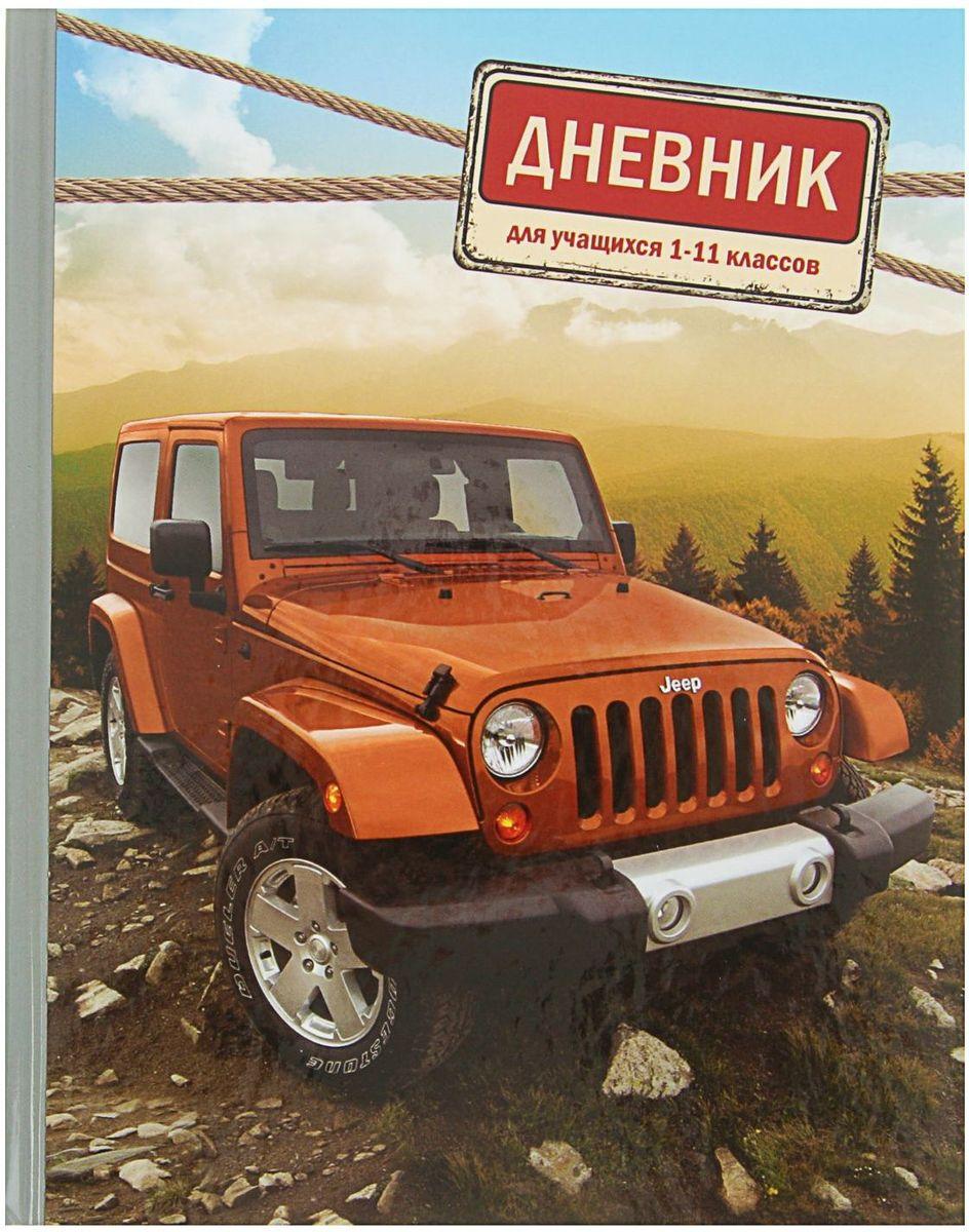 BG Дневник школьный Jeep2080341