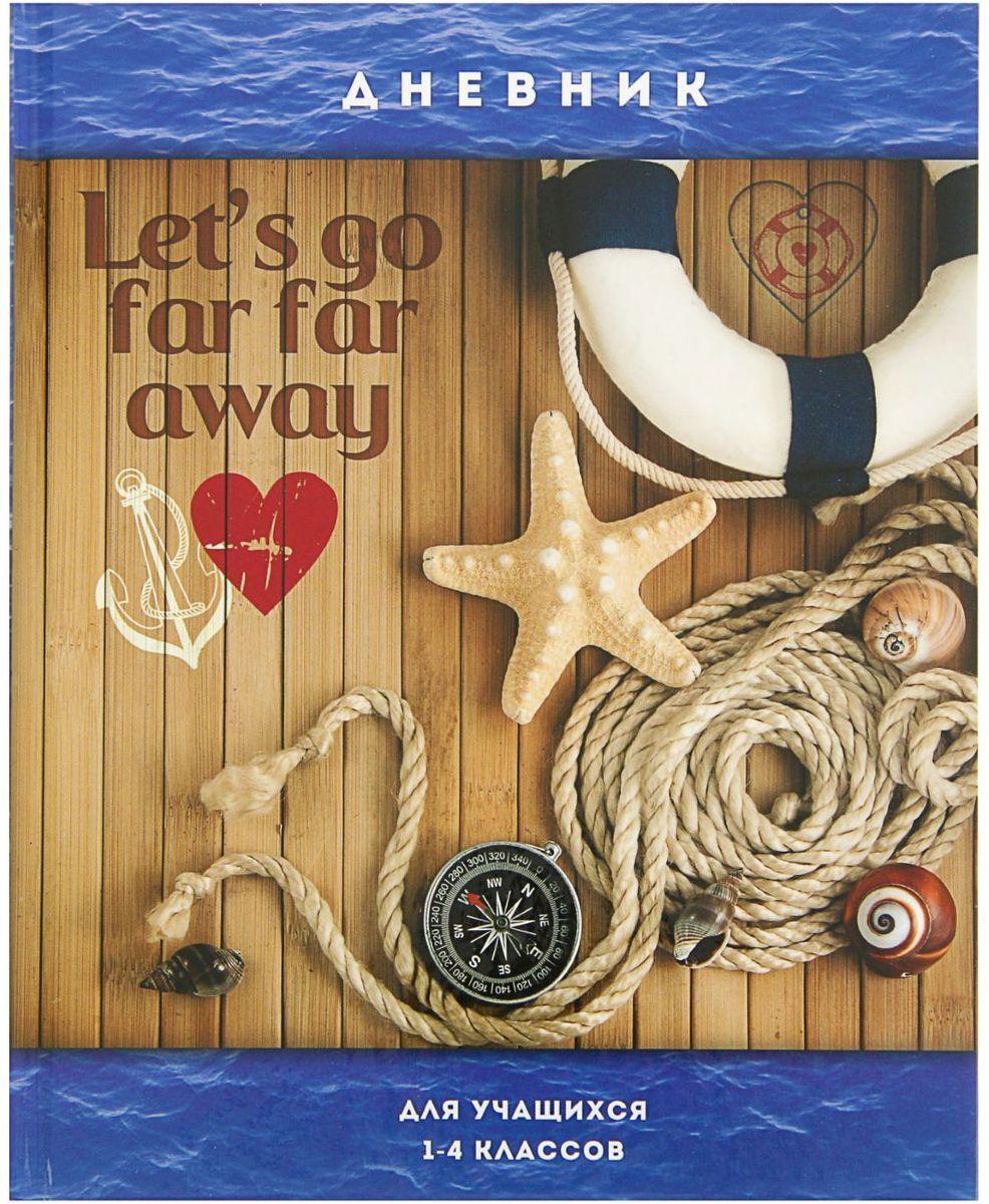 BG Дневник школьный Мечта о море для 1-4 классов2080351