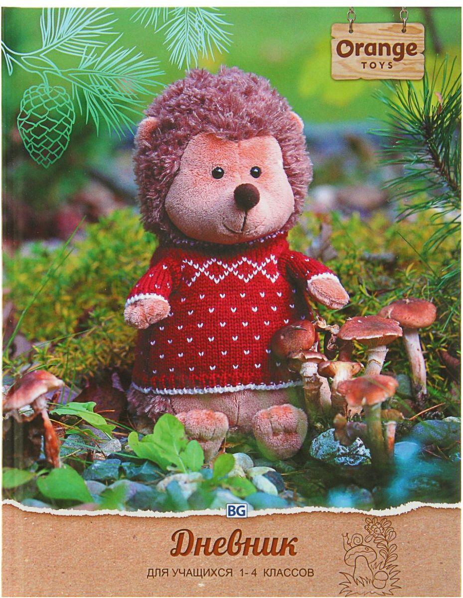 BG Дневник школьный Orange Toys Ежик для 1-4 классов2080354