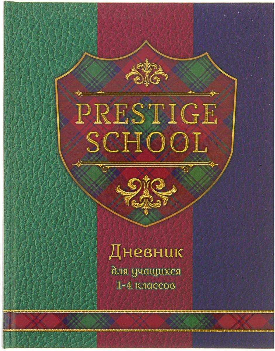 BG Дневник школьный Prestige School для 1-4 классов2080357