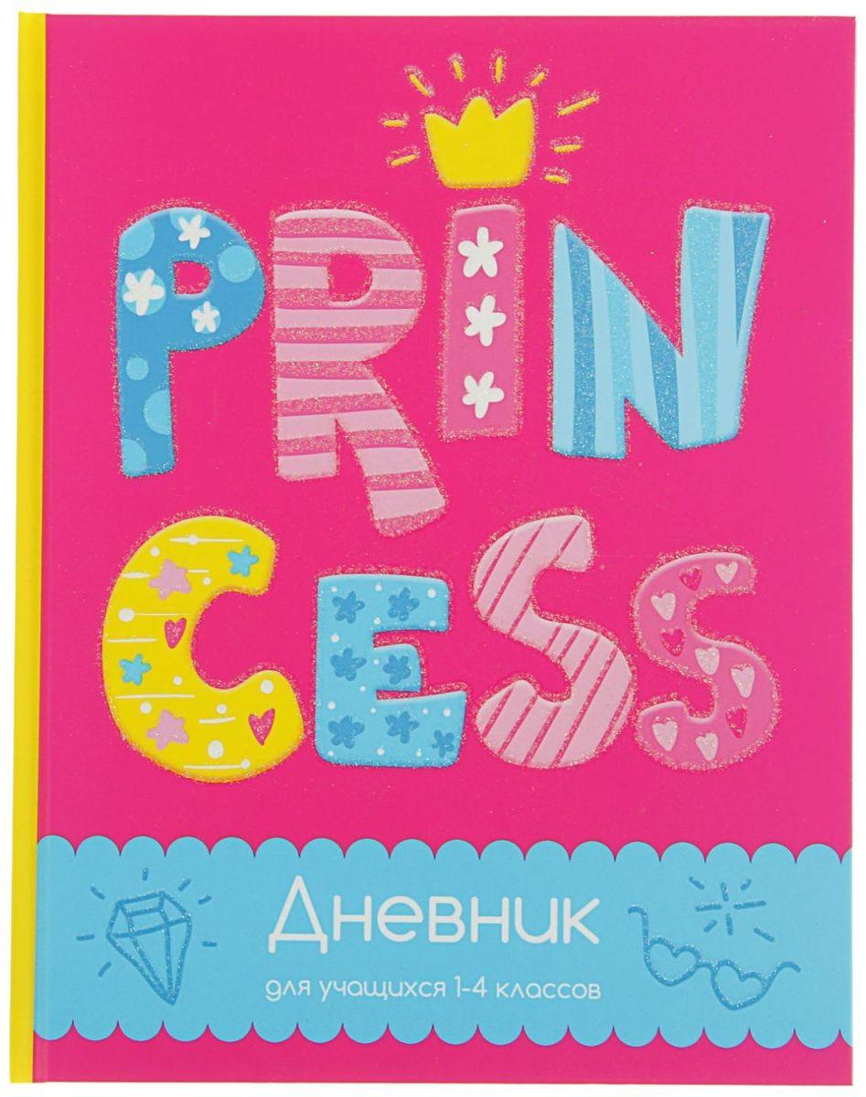 BG Дневник школьный Princess для 1-4 классов2080358