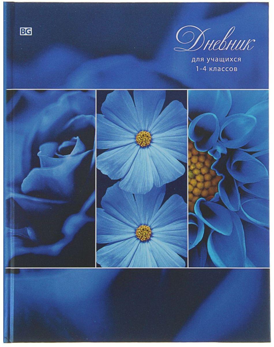 BG Дневник школьный Синие лепестки для 1-4 классов2080361