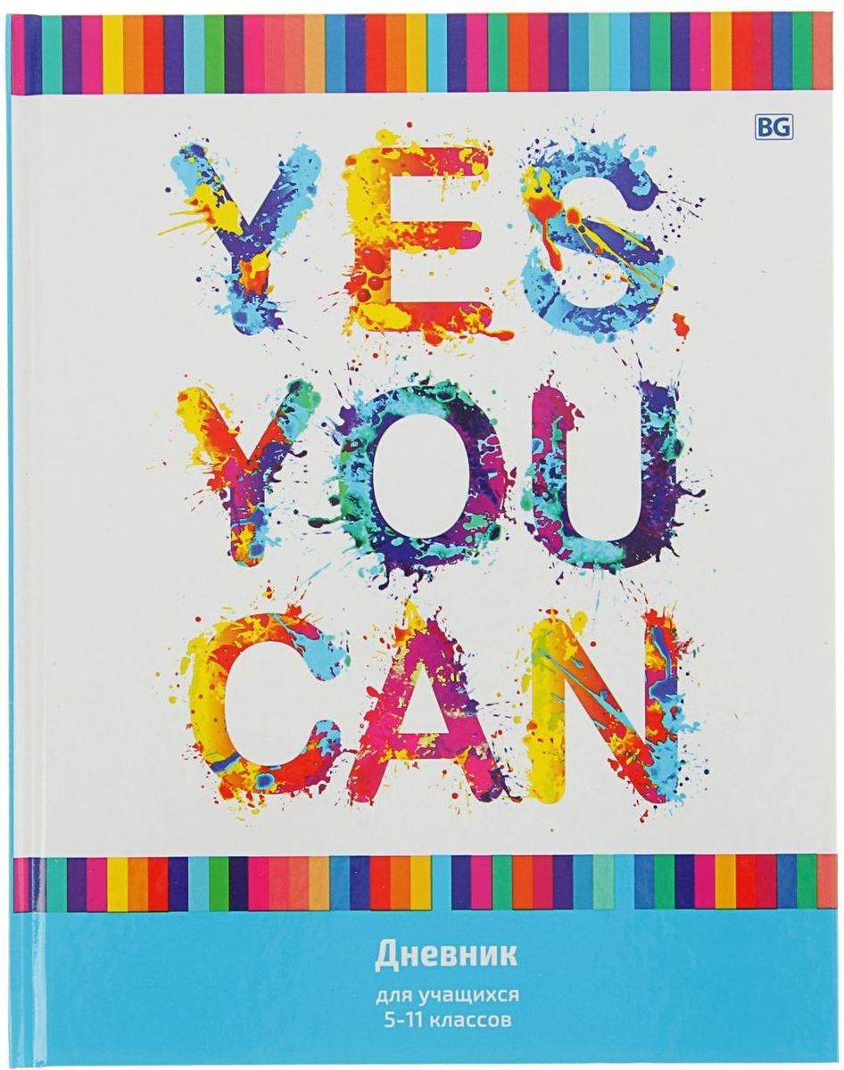 BG Дневник школьный Yes для 5-11 классов2080372