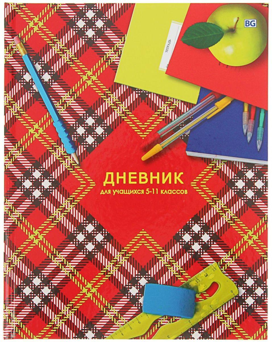 BG Дневник школьный Школьная шотландка для 5-11 классов2080373
