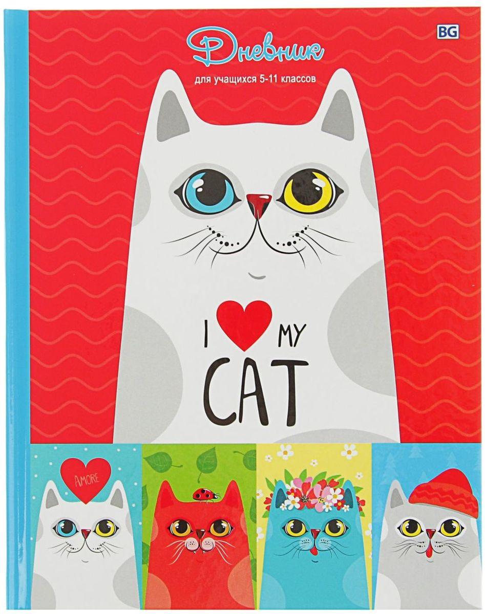 BG Дневник школьный I Love Cat для 5-11 классов2080375