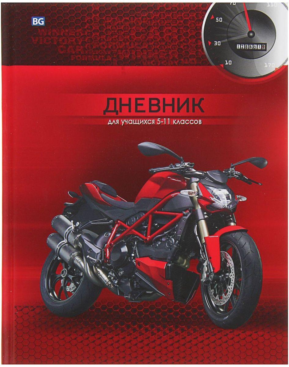 BG Дневник школьный Мотогонки для 5-11 классов2080378