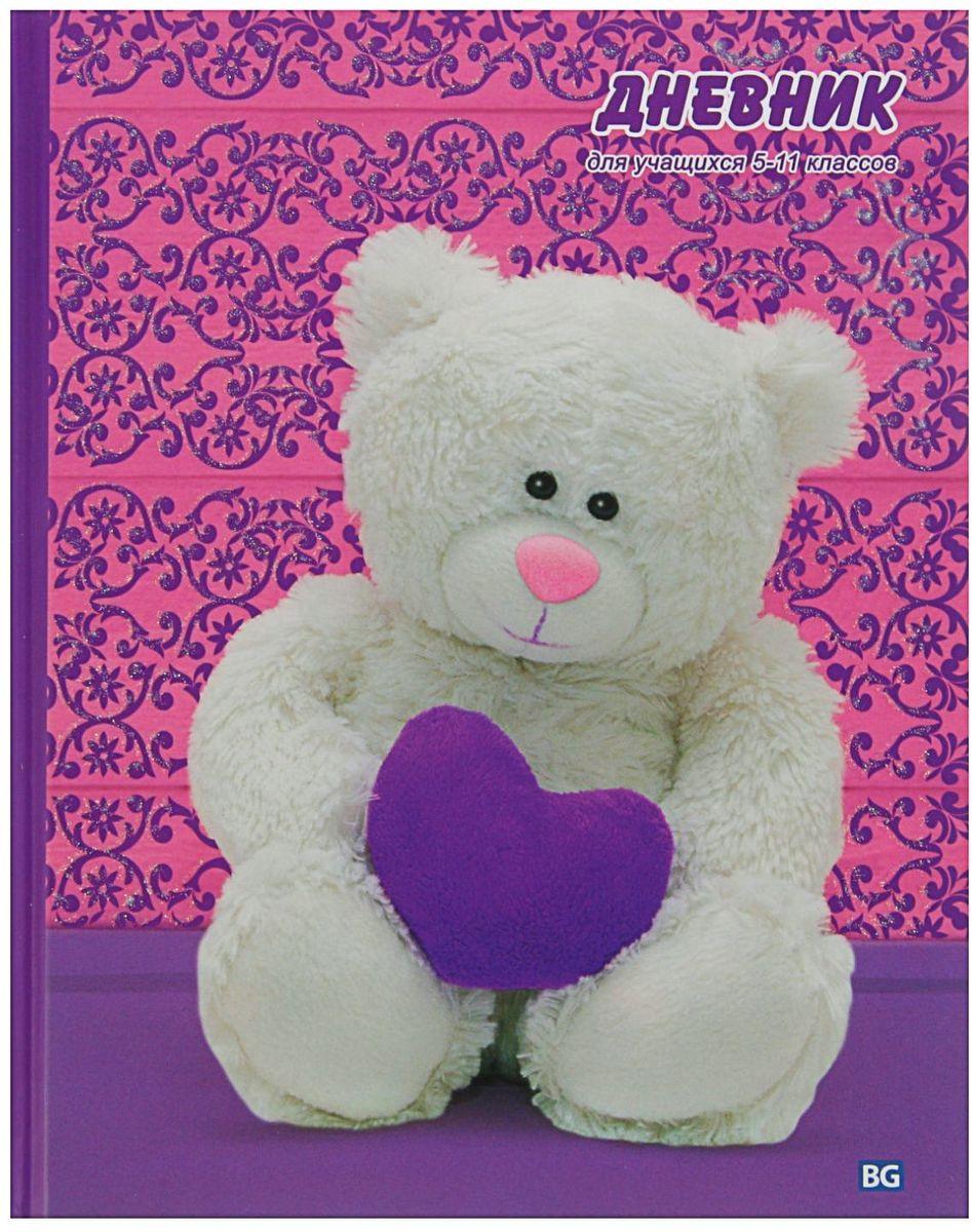 BG Дневник школьный Белый мишка для 5-11 классов2080382