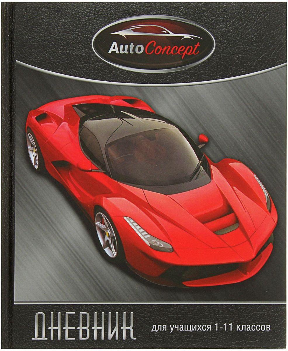 BG Дневник школьный Auto Concept2080391