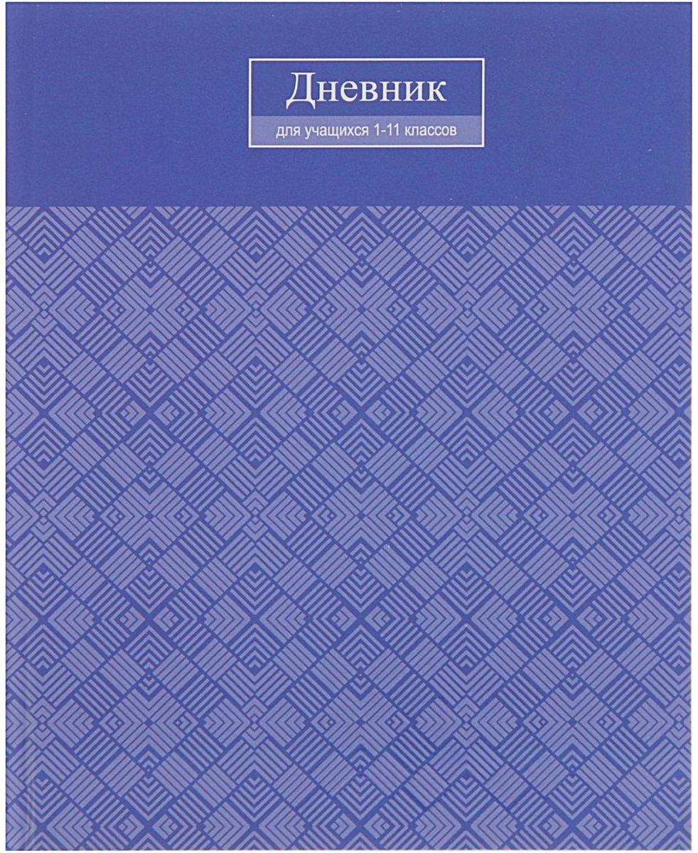 BG Дневник школьный Blue Tone2080395