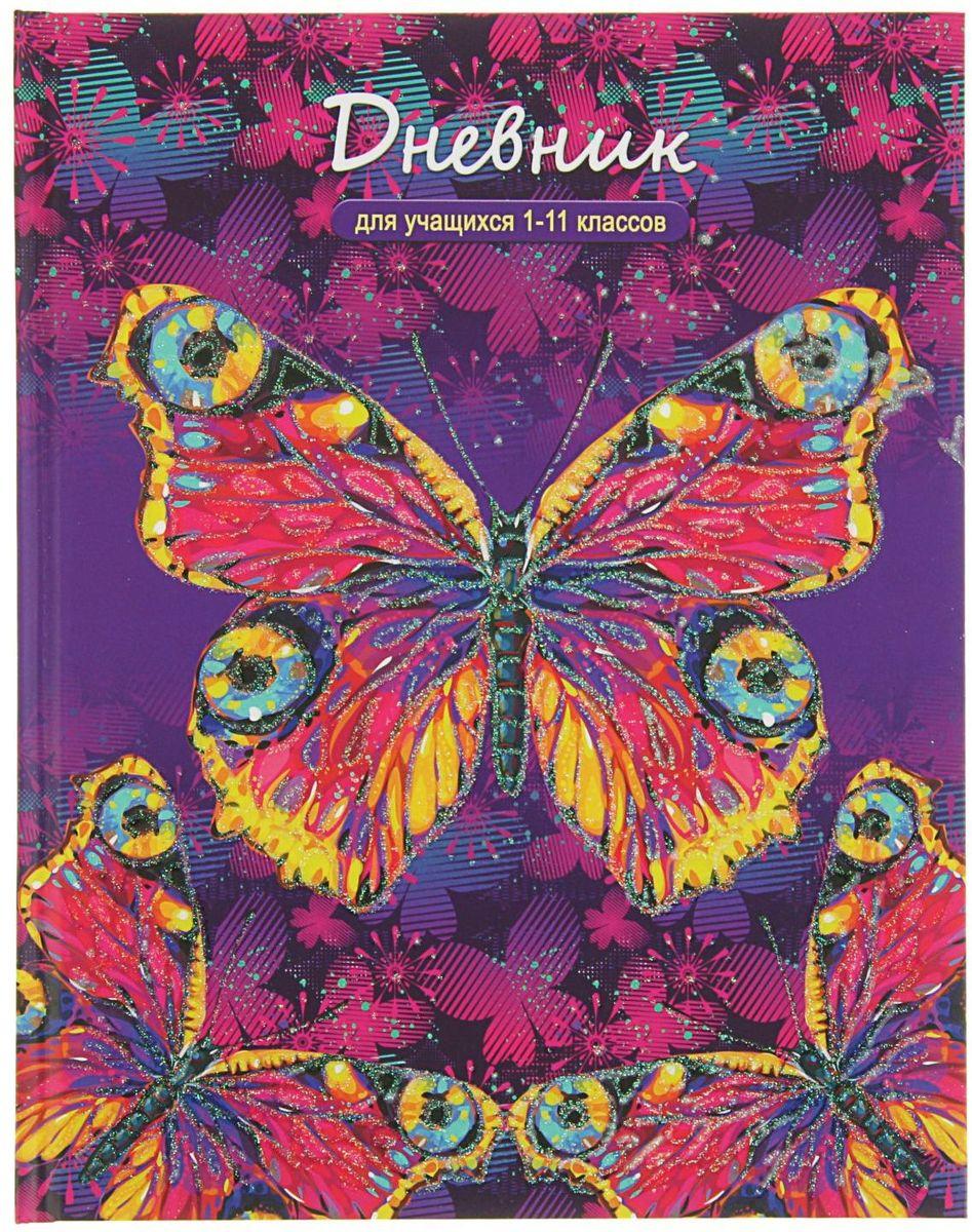 BG Дневник школьный Magic Butterfly2080396