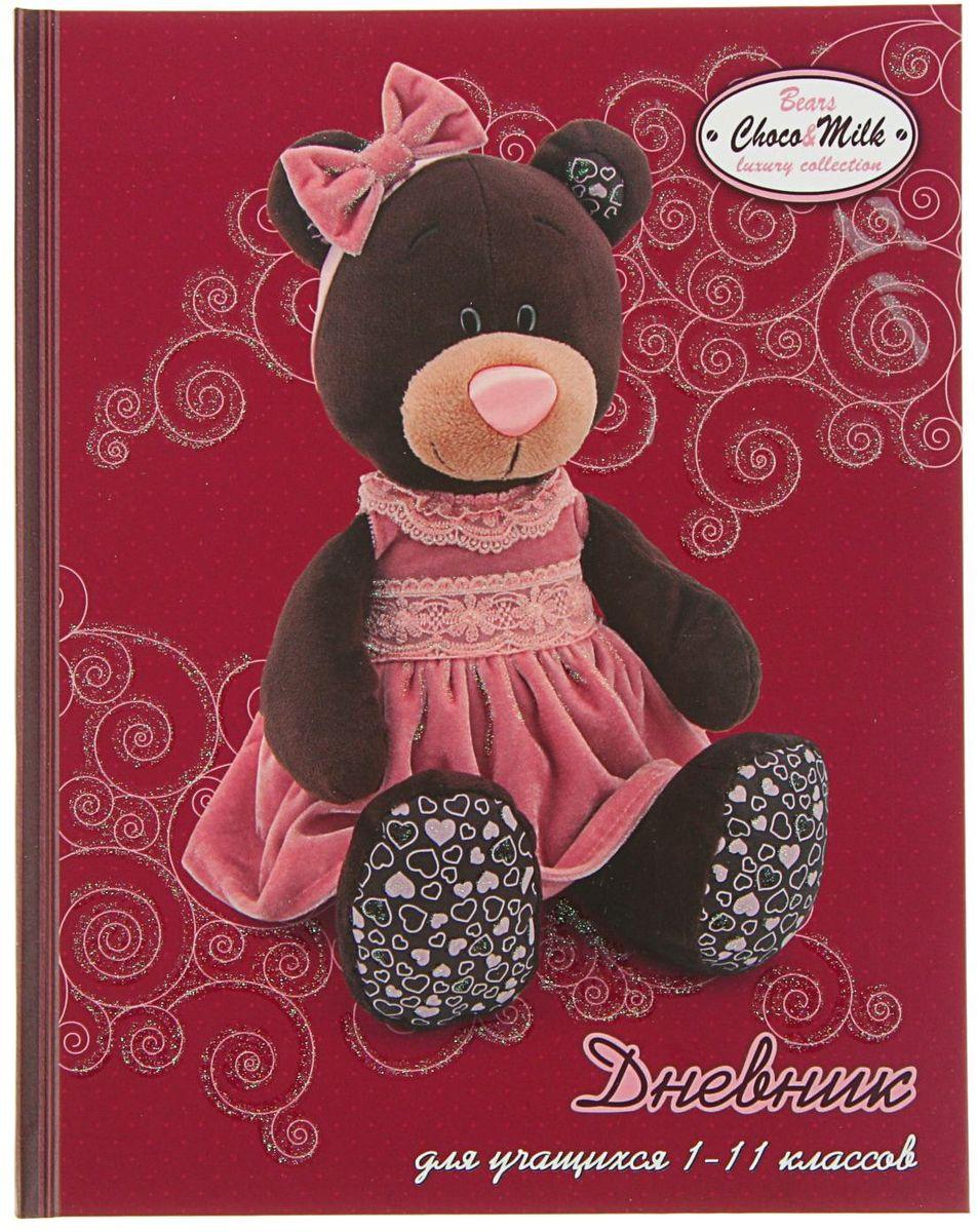 BG Дневник школьный Choco&Milk2080398