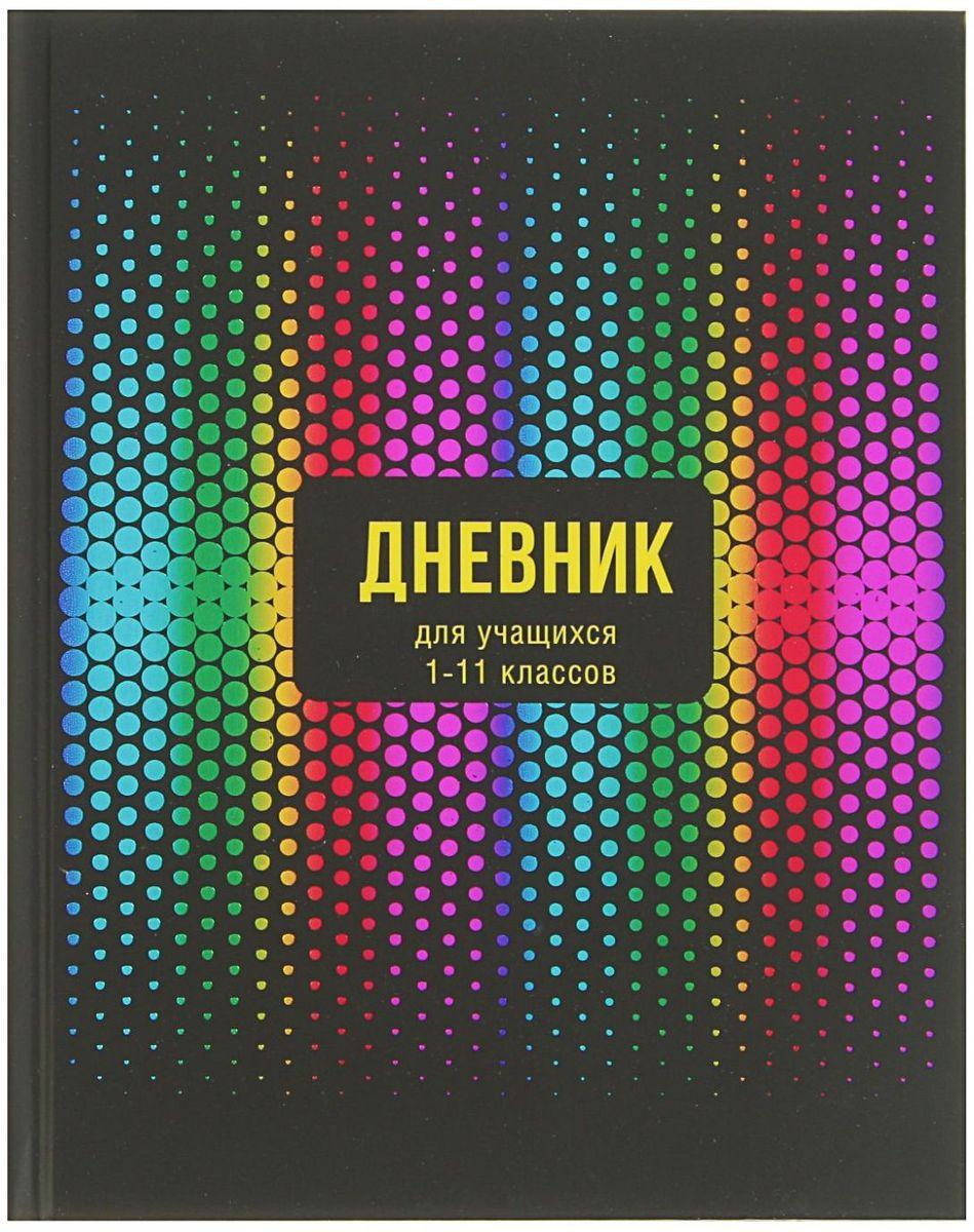 BG Дневник школьный Rainbow Dance2080403