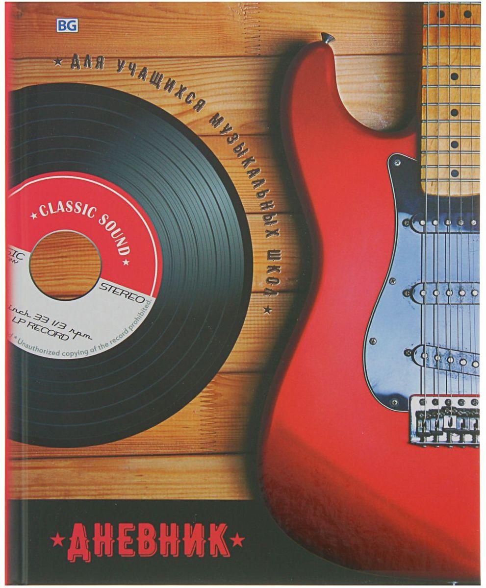 BG Дневник для музыкальной школы Classic Sound2080405