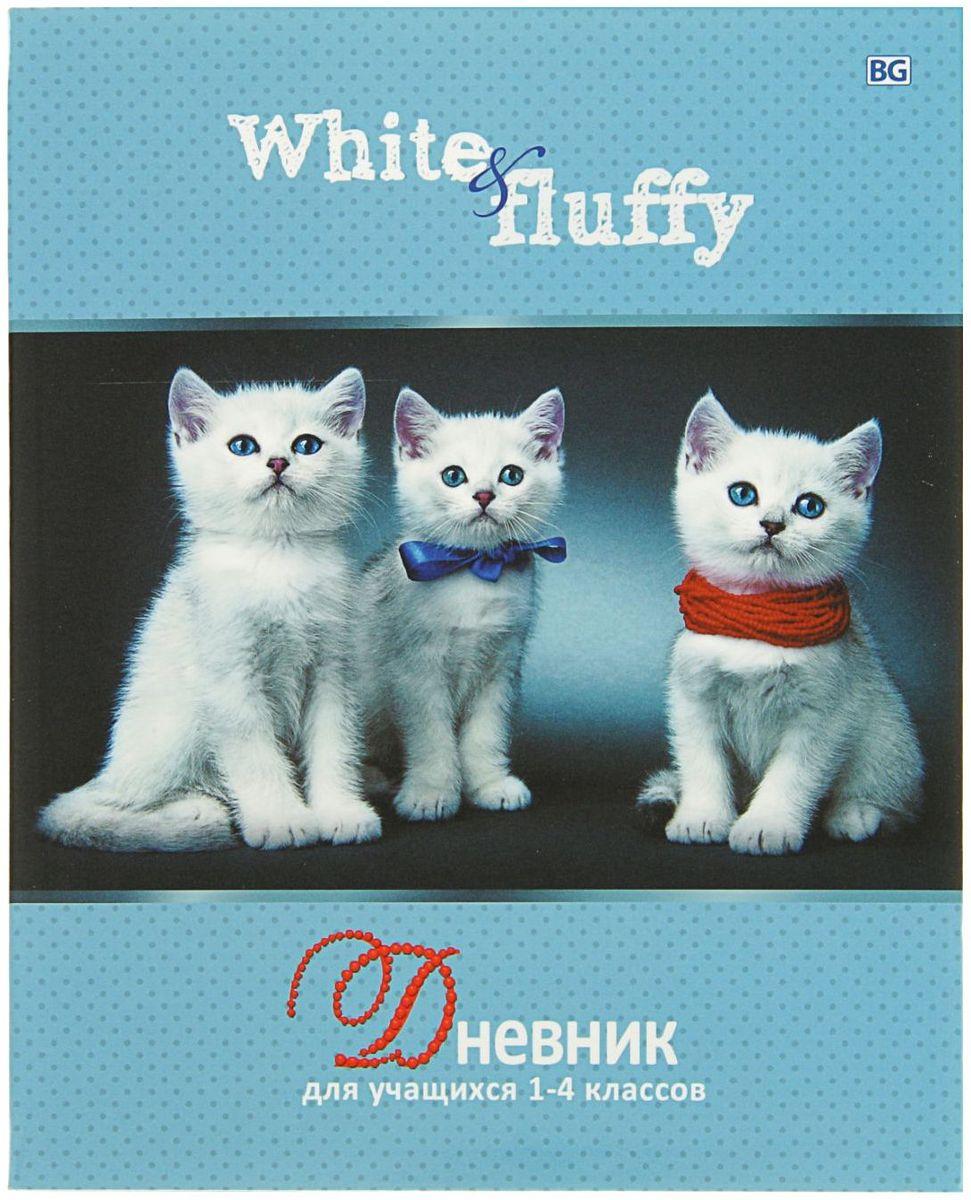 BG Дневник школьный Белые и пушистые для 1-4 классов2080412